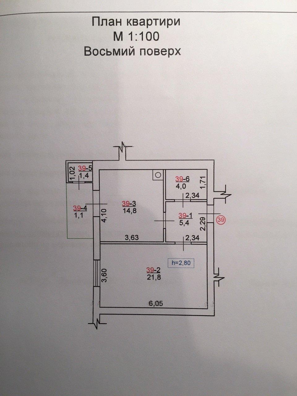 Фото: Продам квартиру в місті Львів. Оголошення № 5742