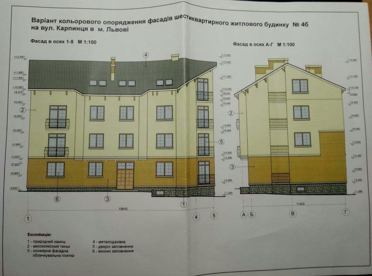 Фото: Продам будинок в місті Львів. Оголошення № 5763