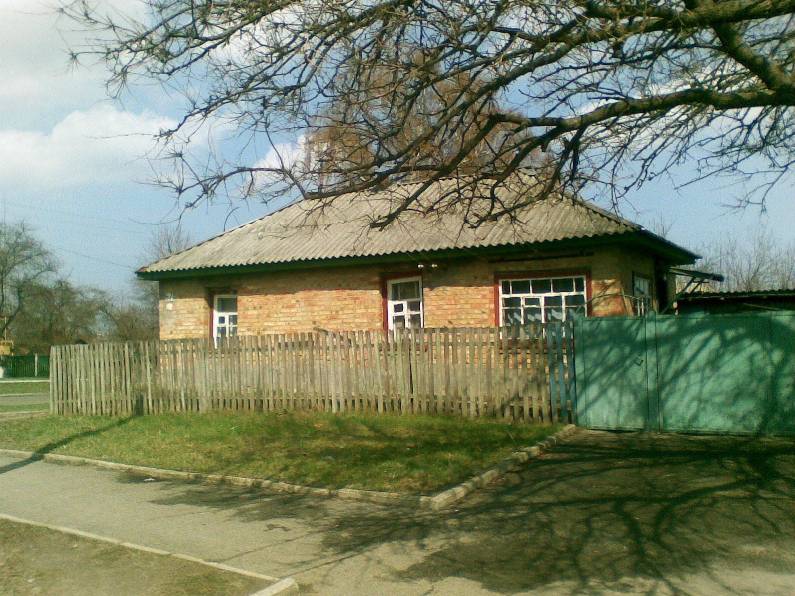 Photo: Sale home in Чигирин. Announcement № 5799