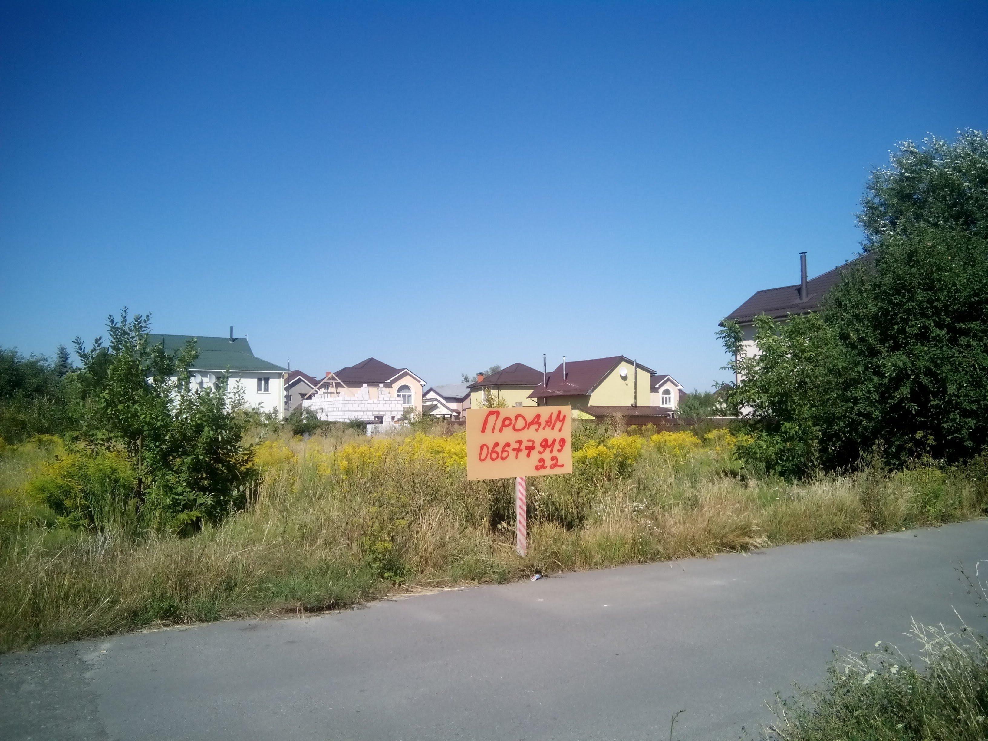 Фото: Продам земельну ділянку в місті Мархалівка. Оголошення № 5862
