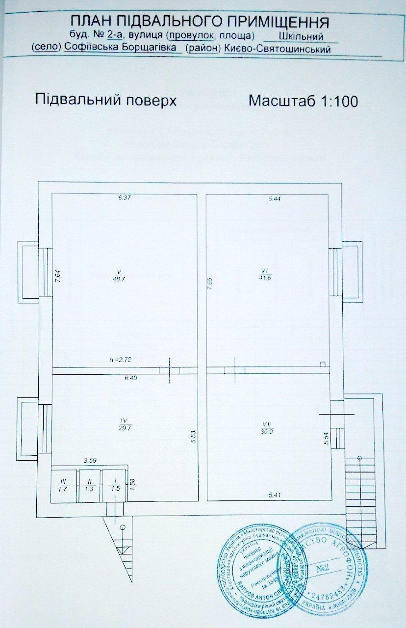 Орендую частину будинка в місті Софіївська Борщагівка. Оголошення № 5999