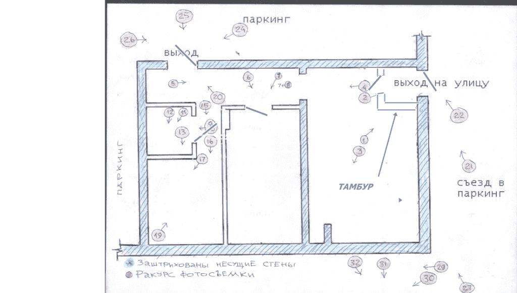 Фото: Продам квартиру в місті Чубинське. Оголошення № 6018