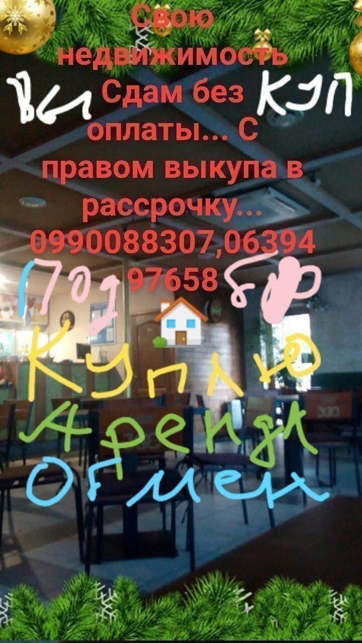 Орендую апартаменти в місті Миколаїв. Оголошення № 6027