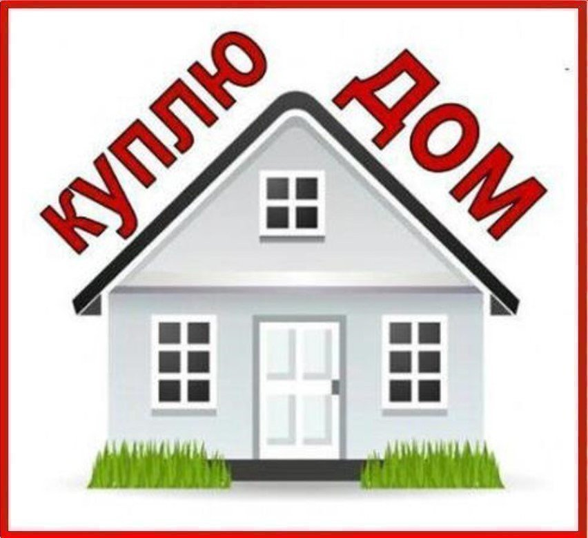 Photo: Buy home in Мелитополь. Announcement № 6034