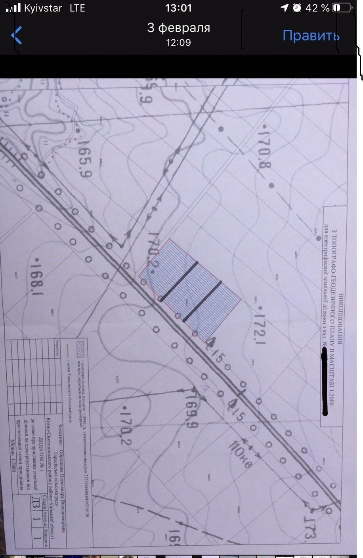 Фото: Продам земельну ділянку в місті Тарасівка. Оголошення № 6120