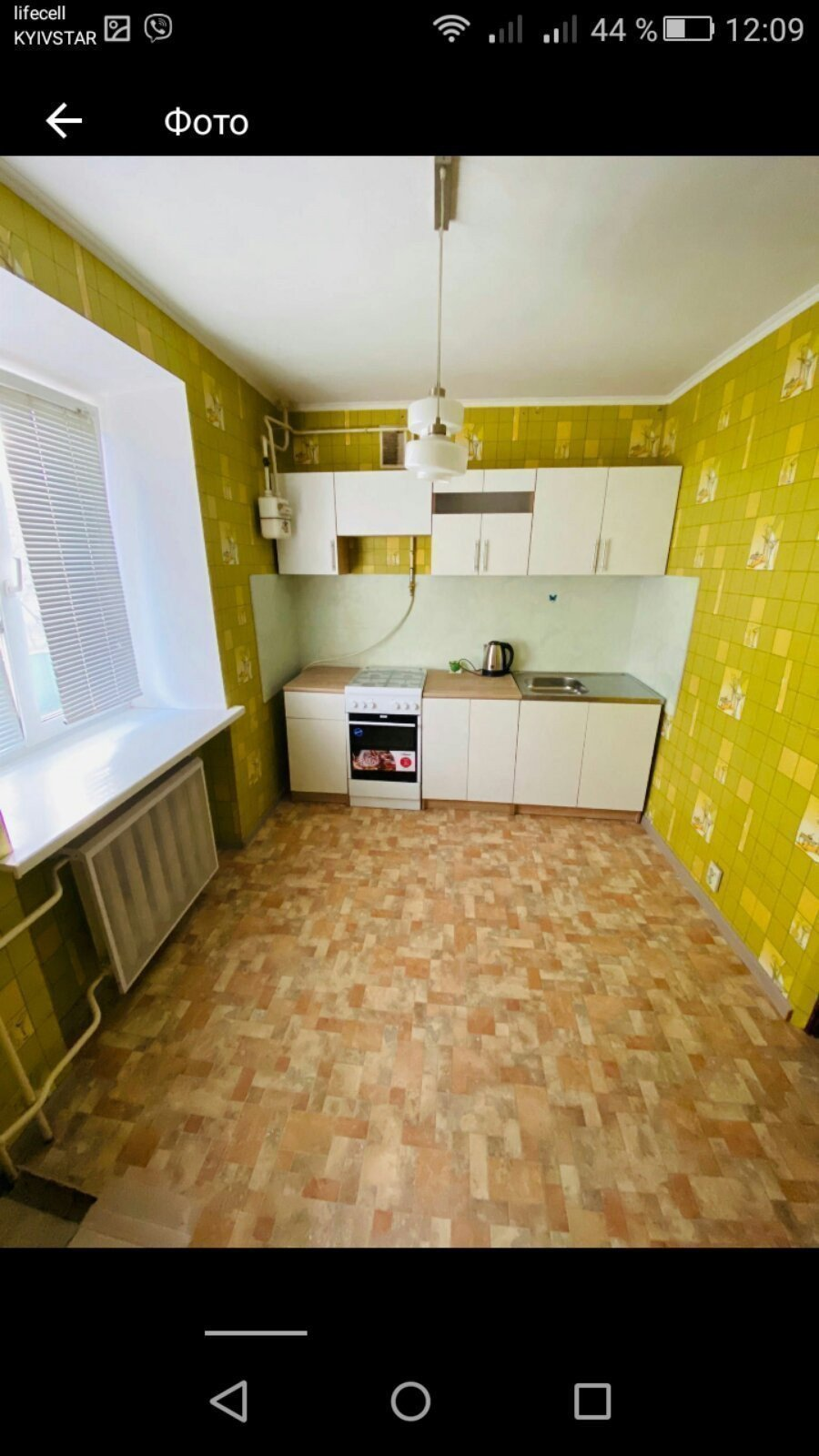 Photo: Renting flat in Borispol. Announcement № 6124