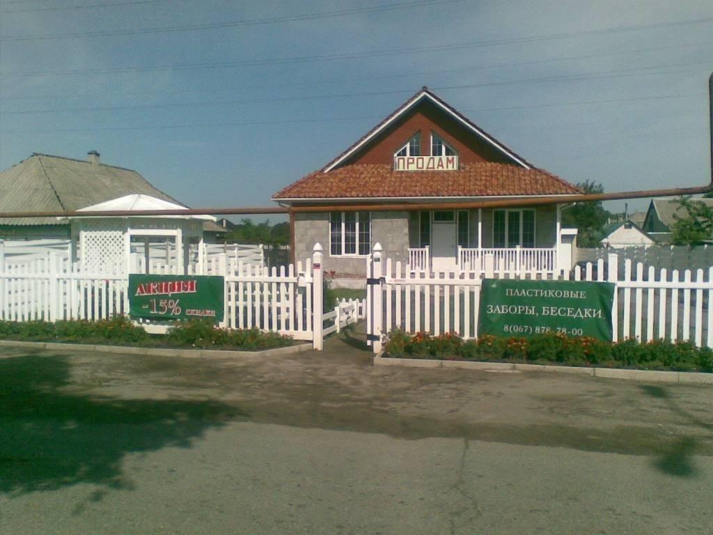 Фото: Продам дом в городе Подгородное. Объявление № 3874