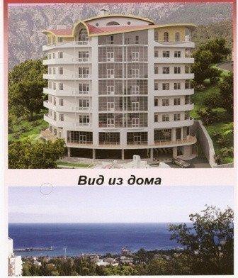 Фото: Продам апартаменти в місті Ялта. Оголошення № 3931