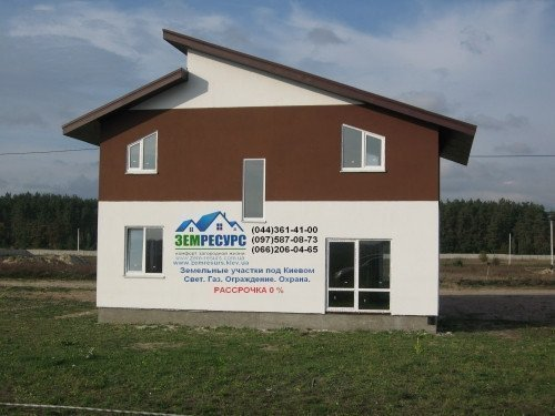 Фото: Продам земельный участок в городе Ясногородка. Объявление № 4026