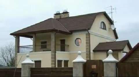 Фото: Продам дом в городе Германовка. Объявление № 4028