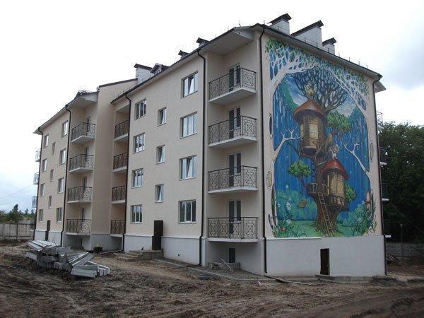 Купить квартиру в новостройке Милдом жилой комплекс