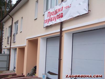 Sale townhouse in Ирпень. Announcement № 2899