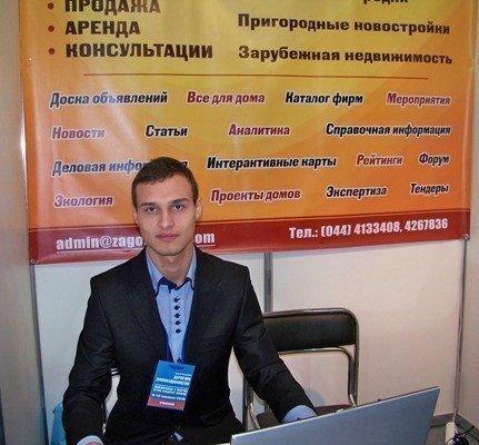 Ярослав Кукуруза на выставке