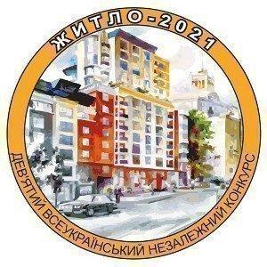 логотип конкурсу Житло-2015