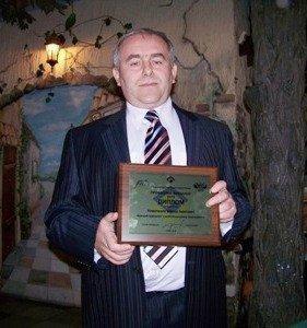 Виктор Коваленко награжден специальным дипломом
