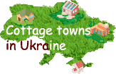 cottage_towns_in_ukraine