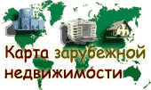 karta_foreign