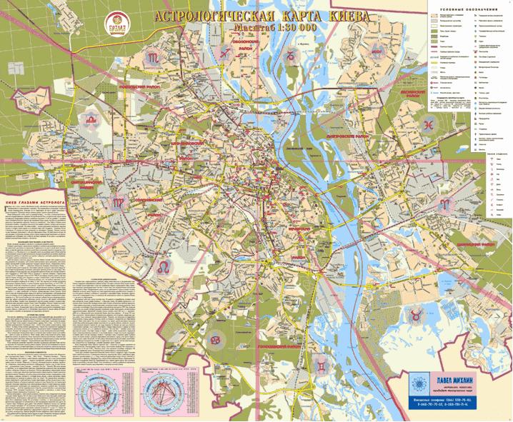 карта, а не схема города.