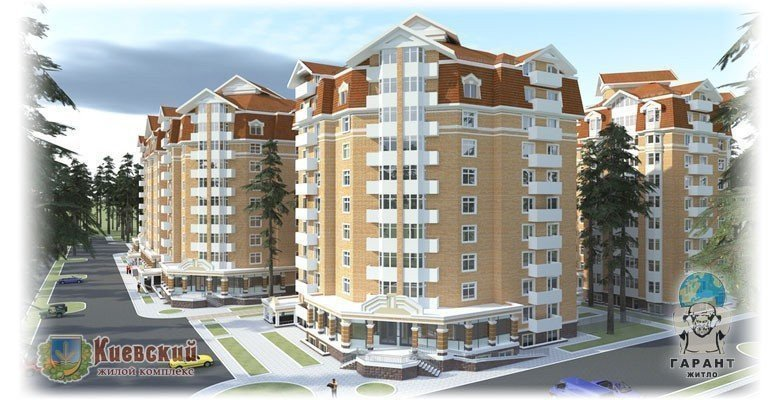 Buy an apartment in a new building Kievskij RC