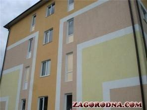 Buy an apartment in a new building New buildings in Shevchenkovo