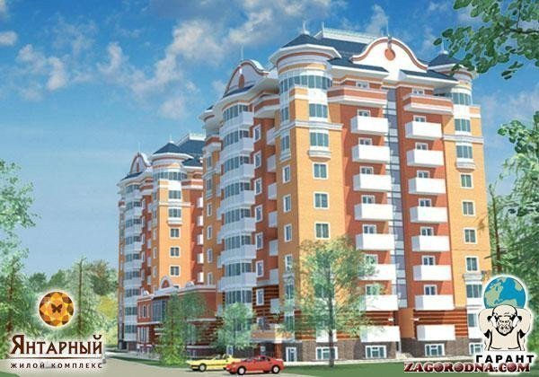 Buy an apartment in a new building Аmber residential comlex
