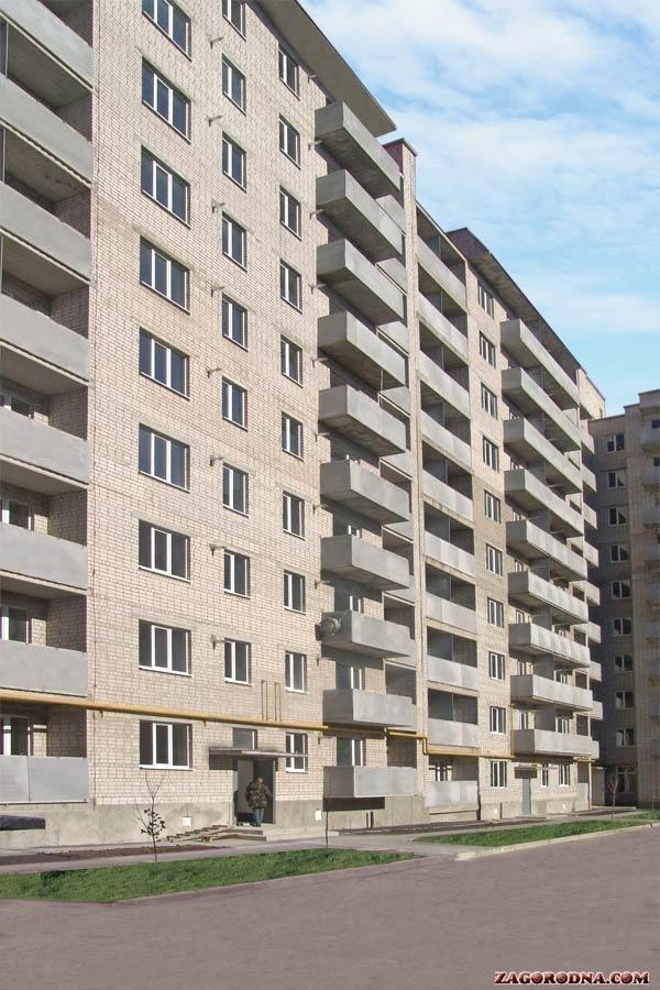 Купить квартиру в новостройке Жилой комплекс в Бердянске