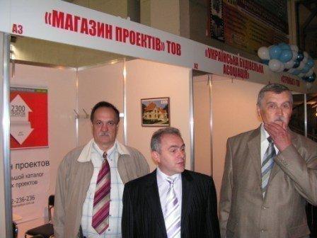 Фоторепортаж с выставки-форуму «Коммерческая недвижимость-2008»
