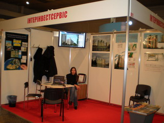 Photo from the exhibition-forum «Housing-2007»