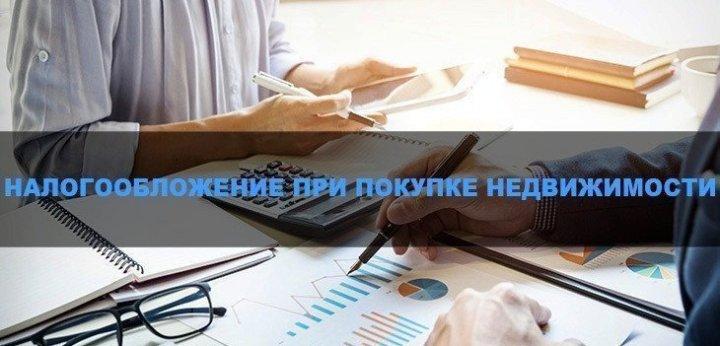 Податок на нерухомість: українцям потрібно сплатити за «зайві» метри до вересня фото